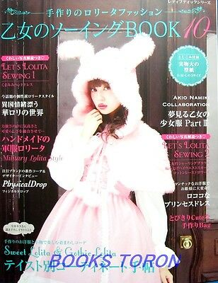 Handmade Lolita Fashion Otome no Sewing Book 10/Japanese Cosplay Clothes Mag New