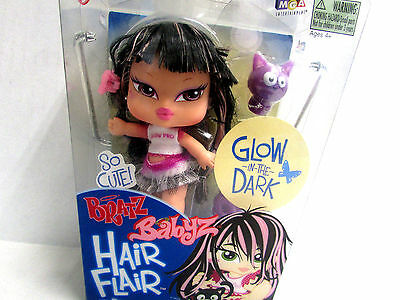 Bratz Babyz Hair Flair Jade 5 inches Tall New & Sealed Rare Collectable-NITB