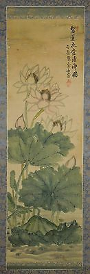 Chinese Hanging Scroll Picture Painting flower Lotus China Antique Asian art p13