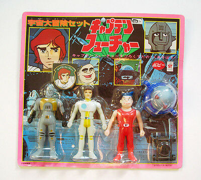 Captain Future / Capitaine Flam - Asian Figure-Blister on Card - Collectors Item