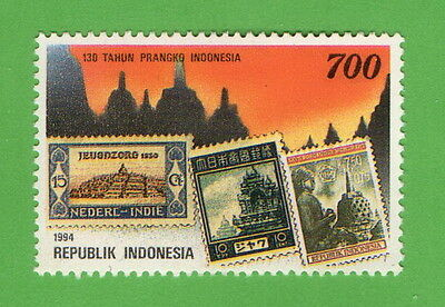 Indonesia Borobudur Temple 130 Years Indonesian Stamps Mnh