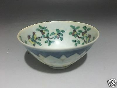 Ming chenghua Mosaic, blue and white color Painting of flowers and grain cup