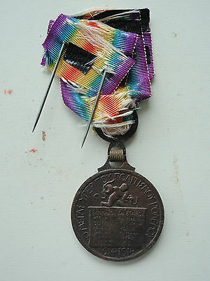 Greece Ww1 Victory Medal Original Official Issue