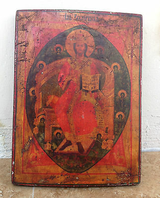 Old Russian/ Byzantine Icon Of Christ The Pantocrator(Ruler Of The World)