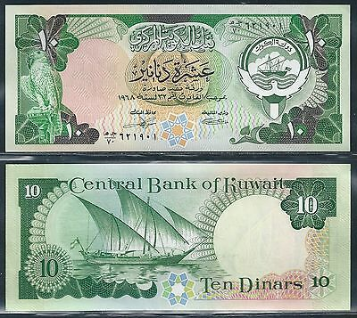 Kuwait 1980-91 - 10 Dinar - #15c - Uncirculated