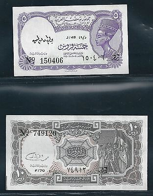 Egypt 1971 - 5, 10 Piastres - #182h, 184b - Uncirculated