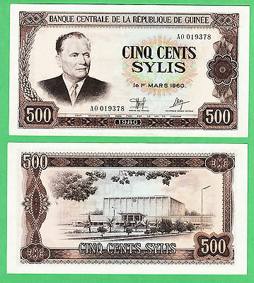 Guinea 500 Sylis Note P-27a  UNCIRCULATED