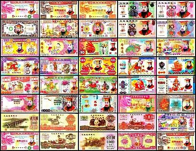 China Lot 100 Pcs of 38 Types Colourful Traditional Hell Money Notes, New
