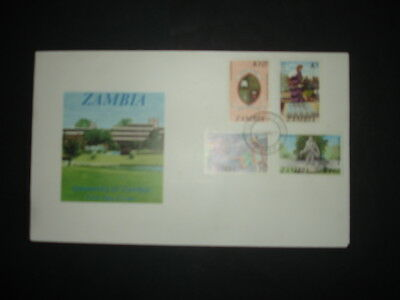 Zambia : 1987 University : Pictorial FDC