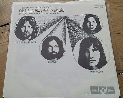 """PINK FLOYD  One of these Days Rare Japanese 7"""" with Pic Sleeve"""