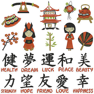 * ASIAN FLAIR * Machine Embroidery Patterns * 20 Designs, 2 Sizes
