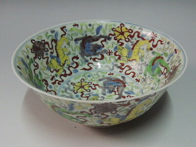 Rare Chinese DouCai porcelain bowl with Lion