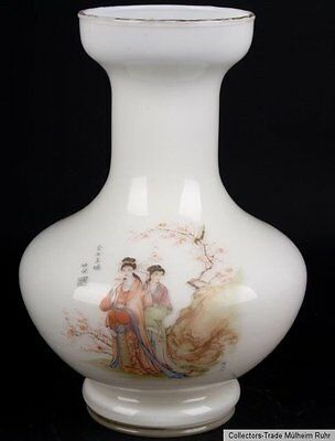 China 20. Jh. Glasvase A Chinese Export Glass Vase Vaso Di Vetro Cinese Chinois
