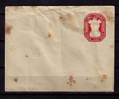 1956 India Uprated Pre-Printed Two Annas Red Postal Stationery Cover UNUSED