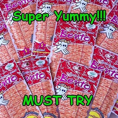 Thai Snack Roasted Squid Seafood Sweet Spicy Flavor Food Seasoned Yummy Deliciou