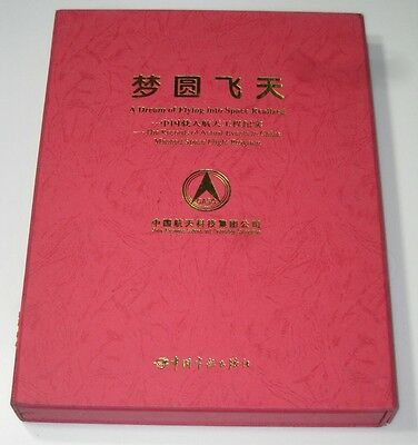 Chinese Book Photo album - A Dream of Flying into Space Realized