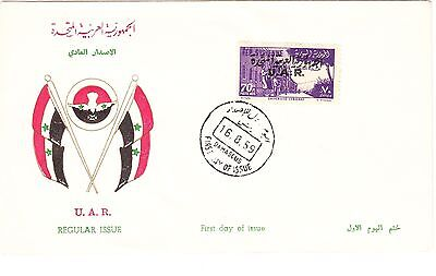 SYRIA cover Damascus, 16 VIII 1959 - FDC -
