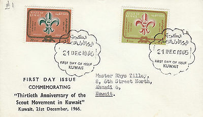 F 160 Kuwait First Day Cover 21 December 1966 13th Anniv. Scout Movement