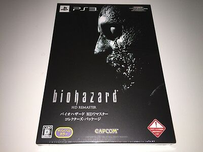 Sony PS3 - BIOHAZARD HD Remastered [Limited Edition] ***New/Sealed***