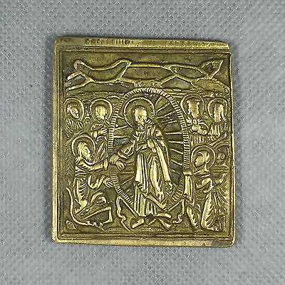 Antique Russian Orthodox Brass Icon 19 th. century