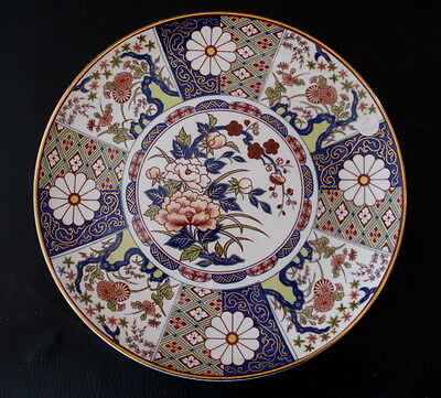 """Large Beautiful Vintage Japanese Imari Charger Round=Plate Gold Rimmed 12.5"""""""