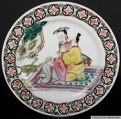 China 20. Jh. Teller - A Chinese Famille Rose Porcelain Plate - Cinese Chinois