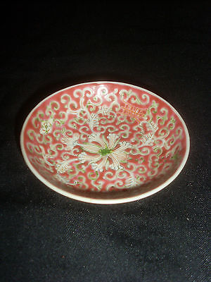 Very Small Antique Chinese Famille Rose Bowl