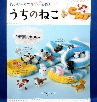 Cute! My Cats /Japanese Beads Craft Pattern Book Brand New!