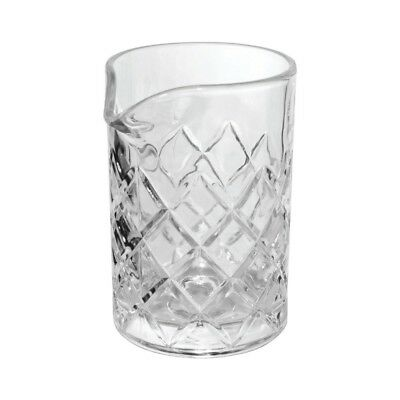NEW Yarai Mixing Glass - Uber Bar Tools Bar Set Barware Cocktails Negroni Drinks
