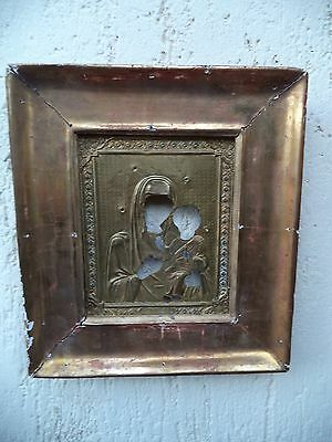 russan icon riza/oklad antique with frame
