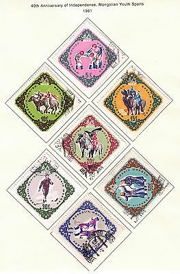 """Mongolia 1961 Sc# 255-261 """"40th Anniv. of Independence&"""" Complete set Used"""