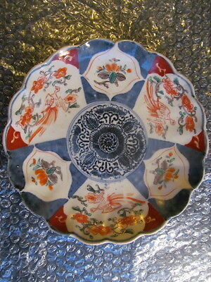 Vintage  Japanese/chinese Amari plate  with Bats
