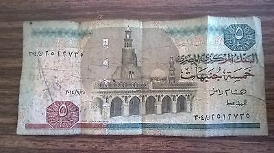 5 Pounds Banknotes Central Bank Of Egypt