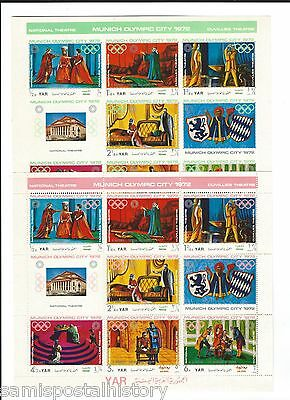 Middle East - Yemen - large mnh stamp sheet pair - 1972 Olympics
