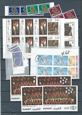 MIDDLE EAST Kuwait excellent mnh stamp stock - catalogs 250+ pounds in SG