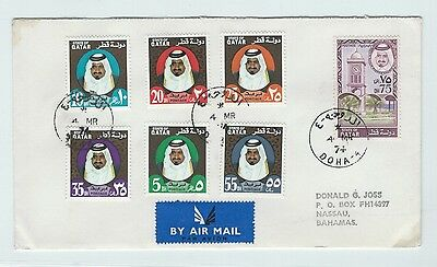 Middle East Qatar Quatar definitive stamp set on flown FDC
