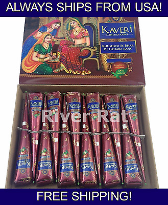 Natural Kaveri Henna Cones Temporary Tattoo Body Art Mehandi Ink Choose Qty 25gm