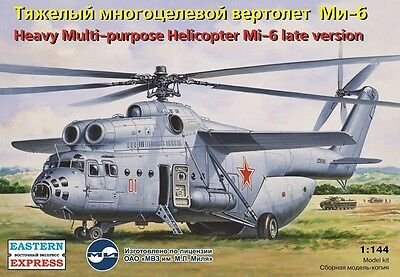1:144 EASTERN EXPRESS #14507  Heavy Multi-purpose Helicopter Mi-6 late version