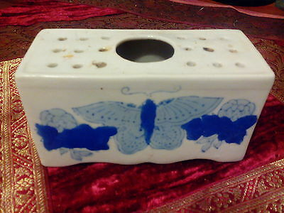 Vintage Blue & White Flower Brick : Butterfly Design
