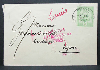 Africa Tunesien Tunis Postal Stationery Cover to France Lyon GS Brief (I-8829