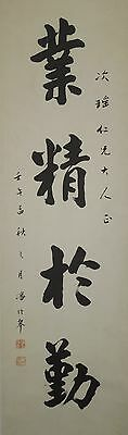 Chinese Painting Antique Hanging Scroll 潘齢皋 Pan Linggao calligraphic Ink Pic f37