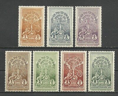 1930  ETHIOPIA   Complete series of 7 new stamps*   (4022)