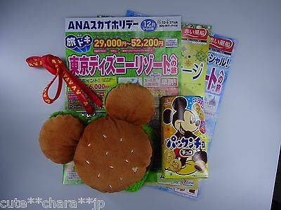Japan 0130 Tokyo Disney Resort Mickey Hamburger plush Pass Case Holder Kawaii