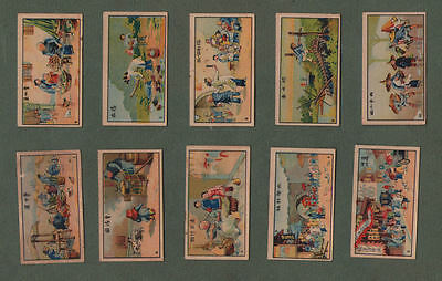 Chinese Tobacco cards complete set of 72 Cigarette cards CHINA RARE