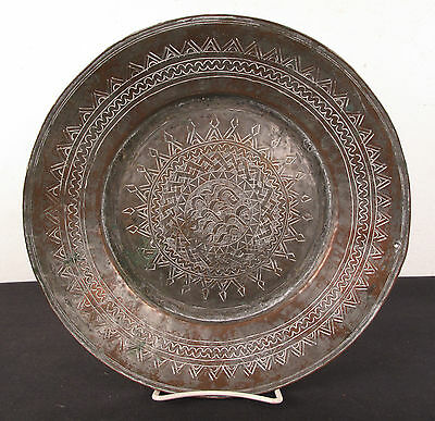 """Islamic Turkish Persian Copper Mixed Metal Shallow Bowl Middle Eastern 11"""" Diam"""