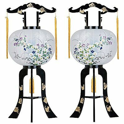 Takita Bon Paper lantern versus handle Obon rotation 2 Set Andon No. 11 New