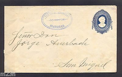 Honduras; Stamped cover of 1894 from Guascoran to San Miguel. Gen. Cabanas issue