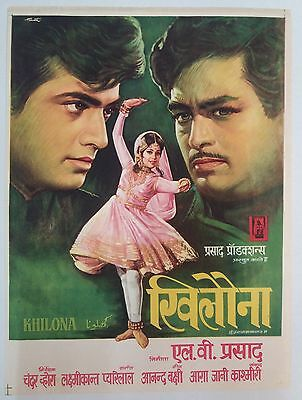 Indian Vintage Old Bollywood Movie Poster- Khilona / Size- 10X14 Inch