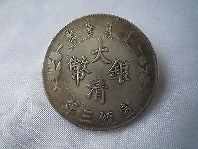 L-111410 collection  old China of Coin