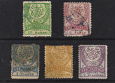 Turkey 1884/88 - Ottoman Empire - Lot of old stamps (ref 1652)